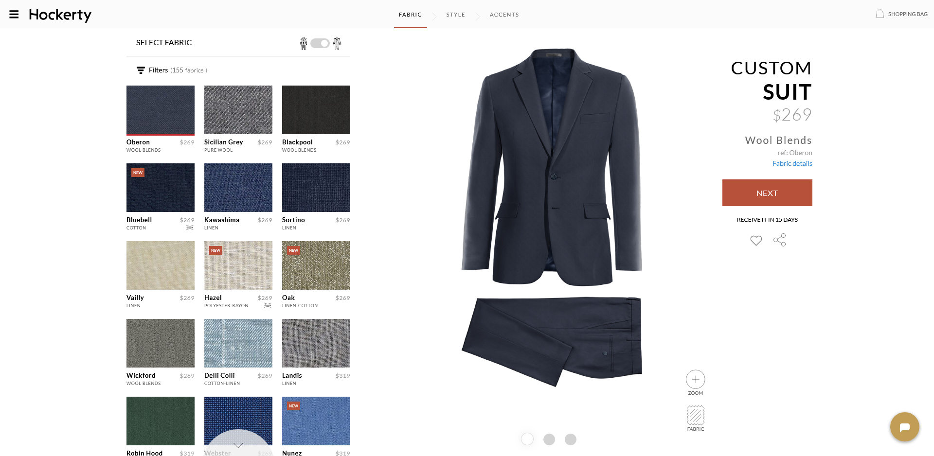 Hockerty made-to-measure suit fabric options